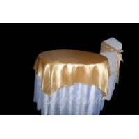 قلفتی سفید با اطلسی ساتن طلایی